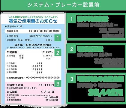 price1-1.png