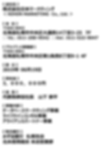 図4.png
