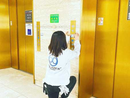 『 株式会社札幌丸井三越 』様へ抗菌・抗ウイルス対策を施工させて頂きました