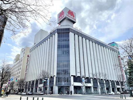 『 株式会社札幌丸井三越 』様へ第2回目の抗菌・抗ウイルス対策を施工させて頂きました