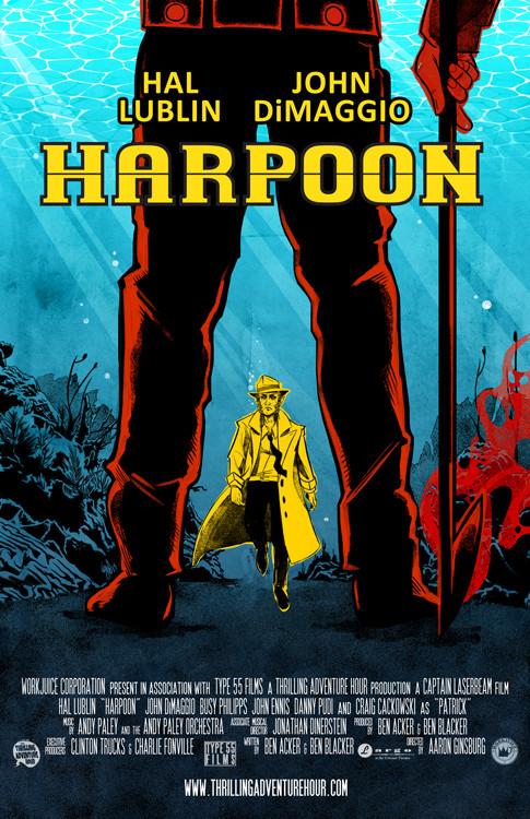 """""""HARPOON"""""""