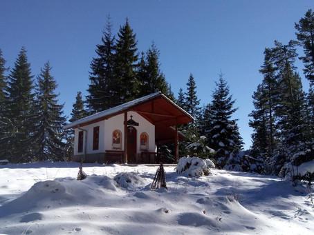 Откриване на зимен сезон 2019/20 на Пампорово и мечи чал