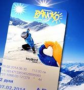 banko ski pass