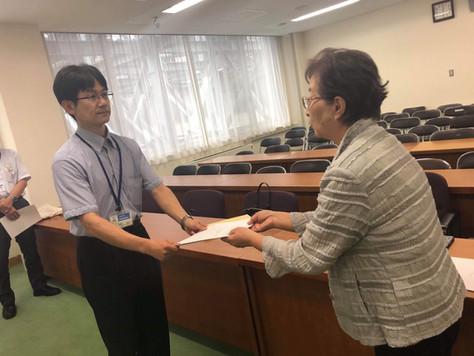 福島県知事宛の要望書を提出しました。