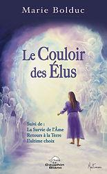 100-Le_couloir_des_élus.jpg