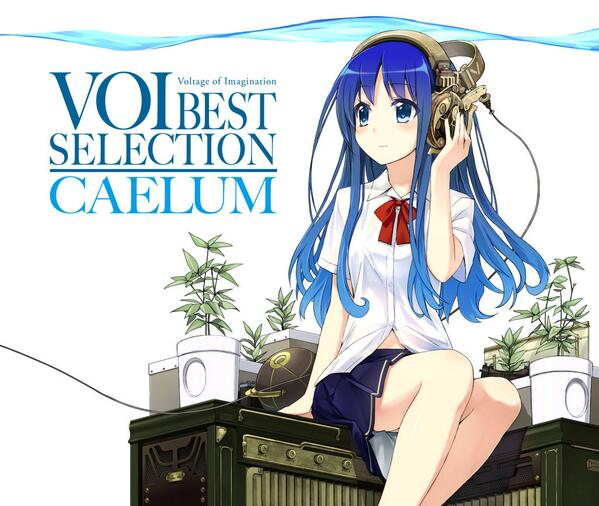 VOI best selection - Caelum