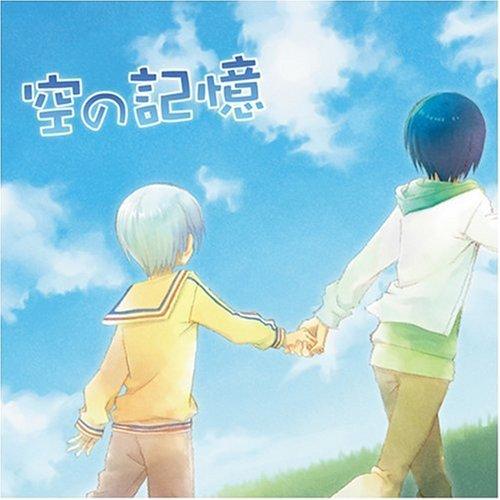 空の記憶 / ウサギキノコ