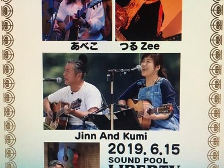 JINN & KUMI × つるZee × あべこ × 木村聖治 ジョイントライブ!!!