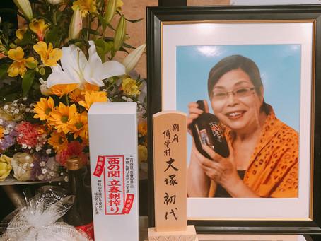 2/22 博堂村ママ追悼ライブ詳細のおしらせ