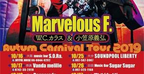 Marvelous F.ツアーライブ