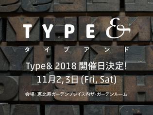 11/2(金)・3(土・祝)「Type&」に出店します