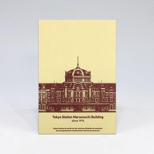 Postcard (東京駅)