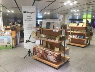 東京駅にてイベント出店中です
