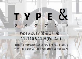 Type&(タイプアンド)に出店します