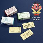 GUNBU_TAISHOU_33.jpg