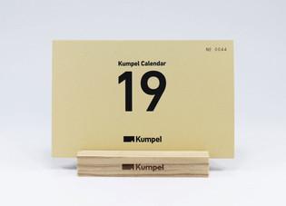 【新商品】卓上カレンダー2019、東京駅ポストカード・ブックマーク・ぽち袋
