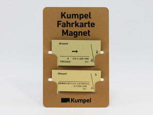 新商品 Fahrkarte Magnet