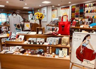 plus Orange 上野マルイ店「中原淳一フェア」開催中