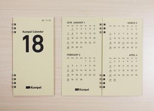 「Kumpel Calendar 2018」発売