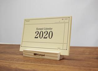カレンダーがお買い得になりました