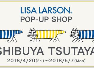 LISA LARSON × Kumpel