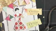 9/28(土)・29(日)「紙博in 福岡 」に出店します