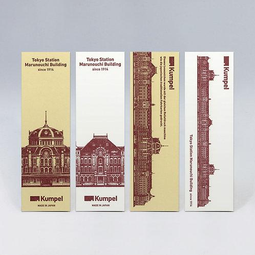 Bookmark (東京駅)