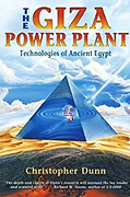 Giza Power Plant.png