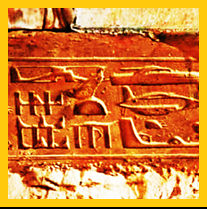 Helicopter Hieroglyphs.png