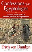 Serapeum - Confessions of an Egyptologis