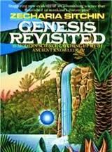 Adam and Eve - Genesis Revisited.png