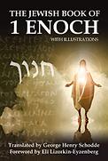 Enoch - Jewish Book of Enoch - Copy.bmp