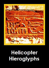 Helicopter%20Hieroglyphs_edited.jpg