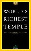 Equinox - World's Richest Temple.bmp