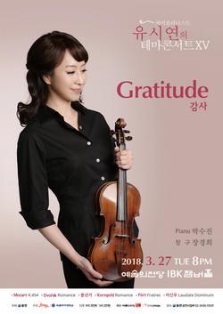 유시연의 테마콘서트 XV  [Gratitude]