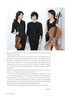 2014.10 String & Bow