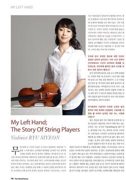 2010. 8 The Stad -My left Hand