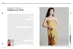 2014.04 String & Bow