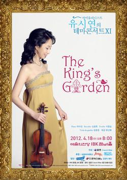 유시연의 테마콘서트 XI [The King's Garden]