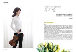 스트링앤보우-유시연+(3)