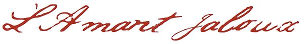 Amant jaloux logo.png