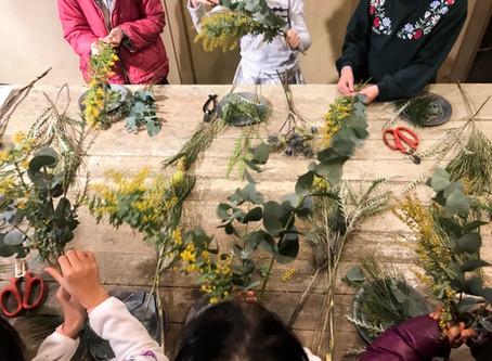 2020 Kids Flower School のお知らせ