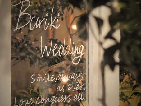 Buriki Wedding 大盛況!!