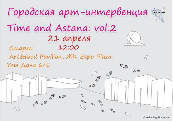 Time & Astana.jpg