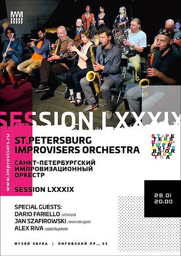 session-89.jpg