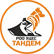 Тандем (круг).png