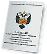 Книжка спортивная.png