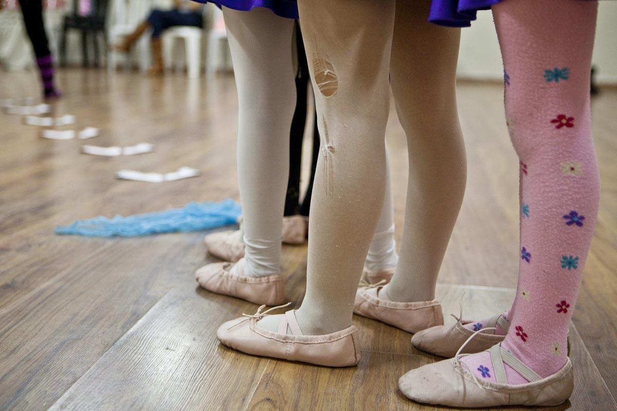 Dance perspective