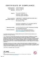 Certification UL.jpg