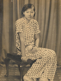 Chee Yook in her 20s